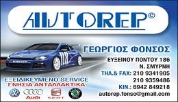AutoRep