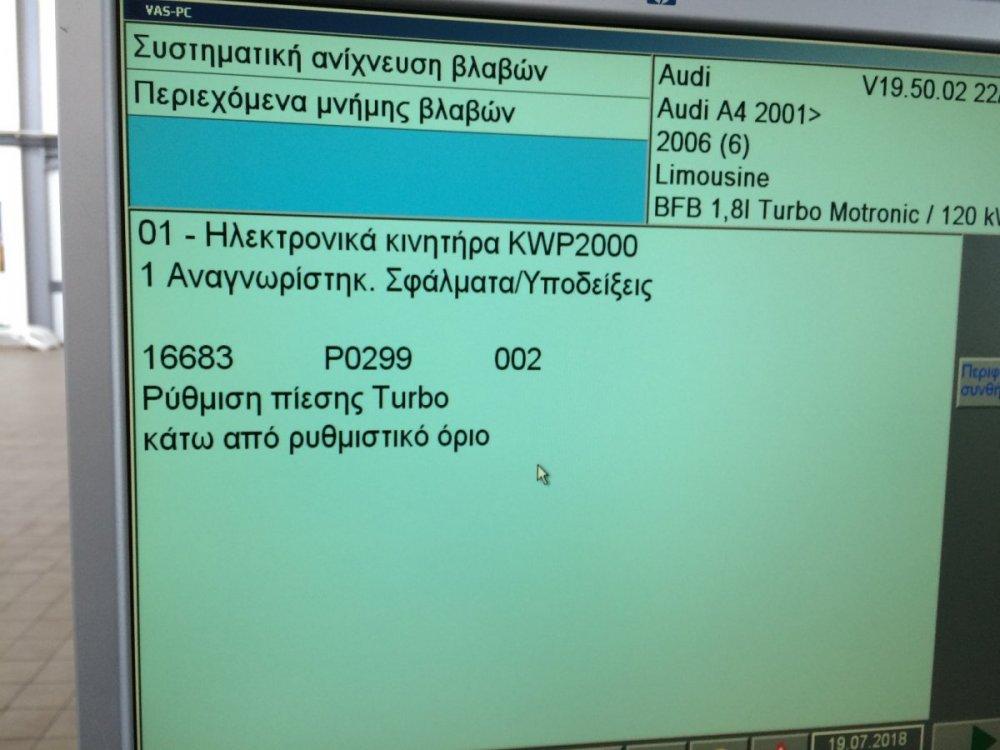 ERROR LOG2 AUDI A4 1.8T 20V.jpg