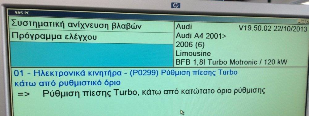 ERROR LOG AUDI A4 1.8T 20V.jpg